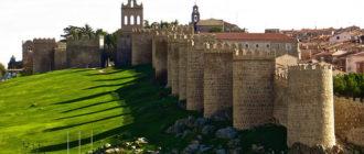 стены Авилы