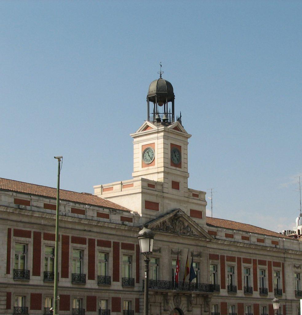 Здание почты на Пуэрта дель Соль