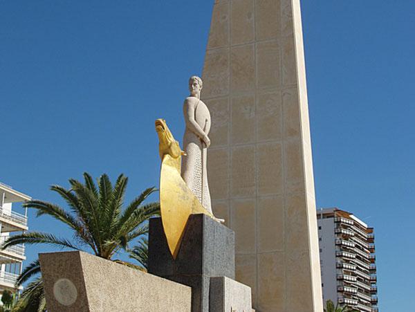 Монумент Хайме I в центре Салоу