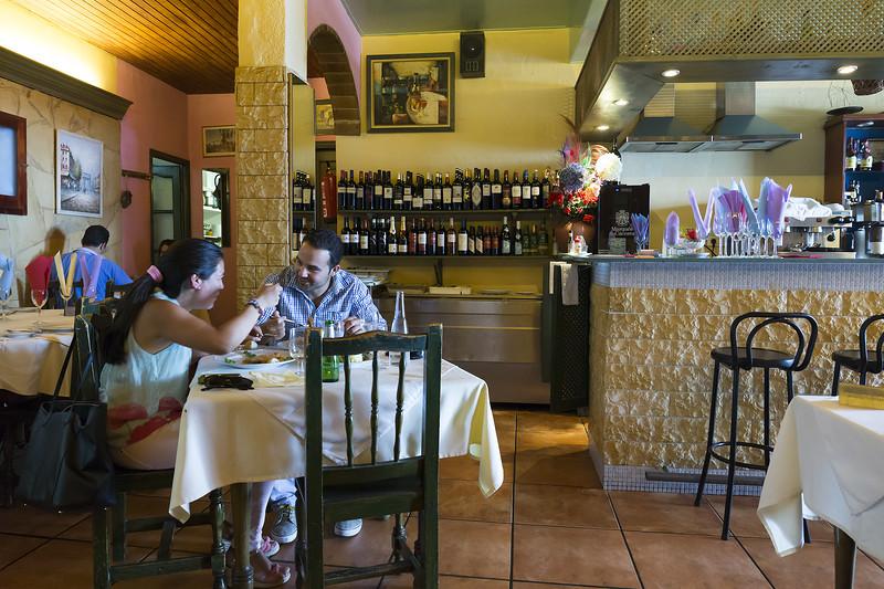 Рестораны острова