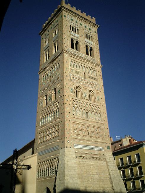 Башня Церкви святого Мартина