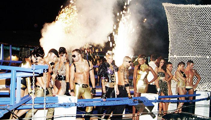 Вечеринки Атлантиды
