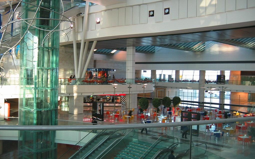 Международный аэропорт «Эсенбога»