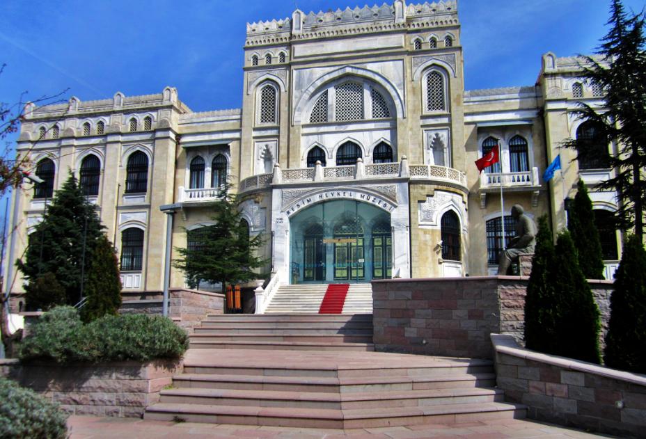 Музей изобразительного искусства и скульптуры