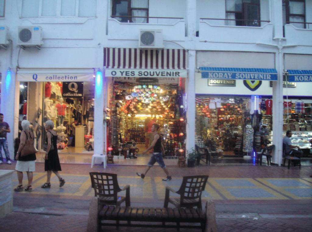 можете фотографии магазинов кемера площадь, расположенная скале