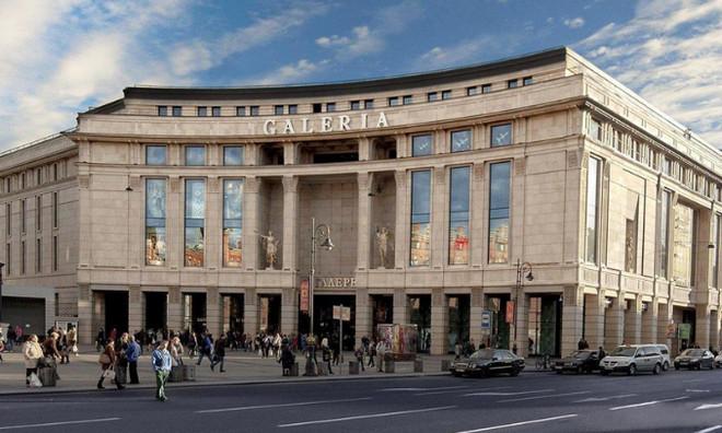 Торговый центр «Галерея».
