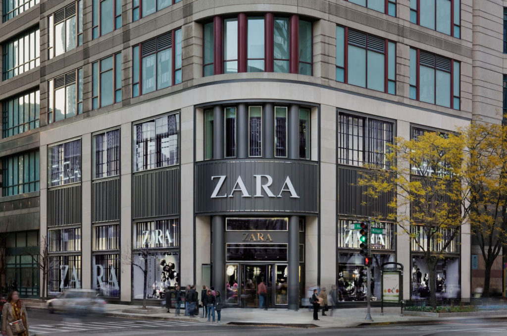 ZARA - известный испанский бренд