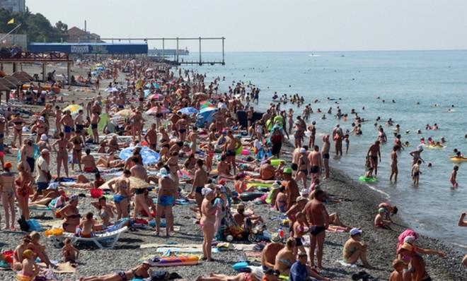 «Городской пляж»
