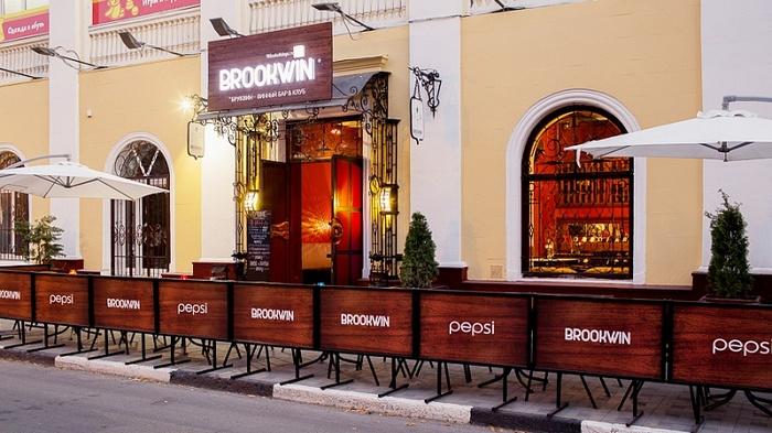 "Ресторан ""Бруквин"""