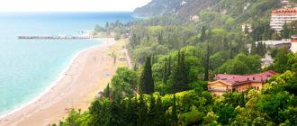 Отдых в солнечном Кавказе: почему стоит хоть раз поехать в Абхазию?