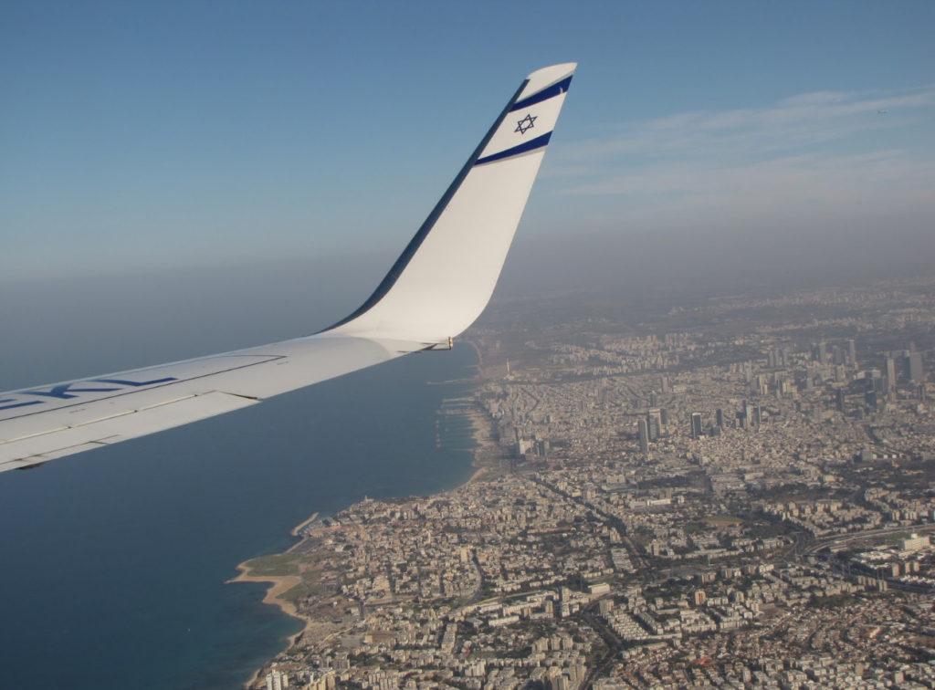 Авиаперелеты в Израиль