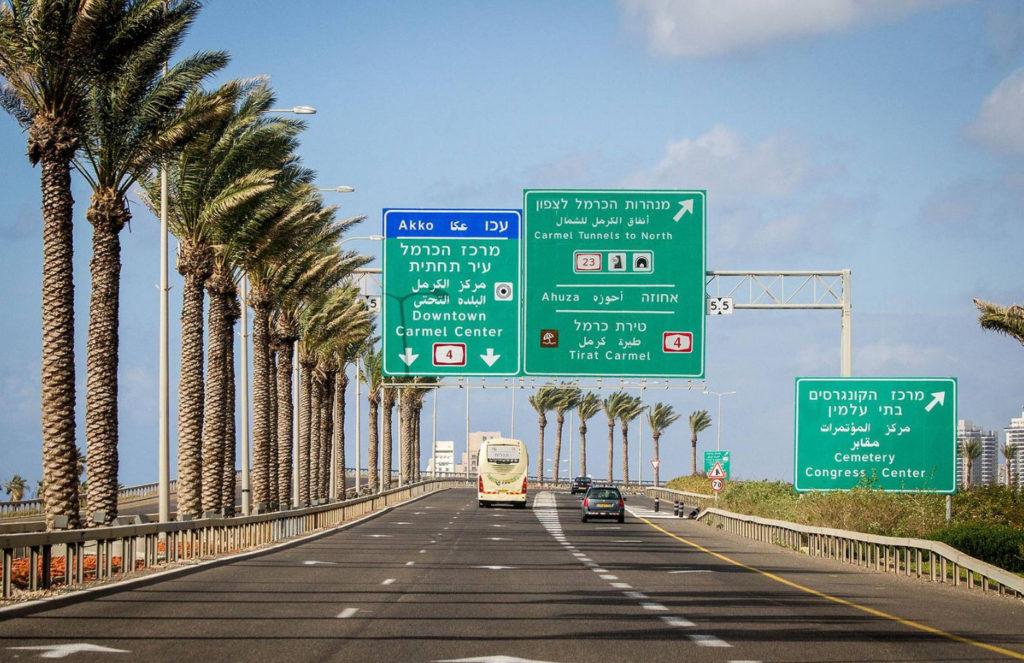 Аренда машины в Израиле