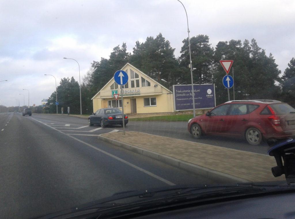 В Юрмалу на машине