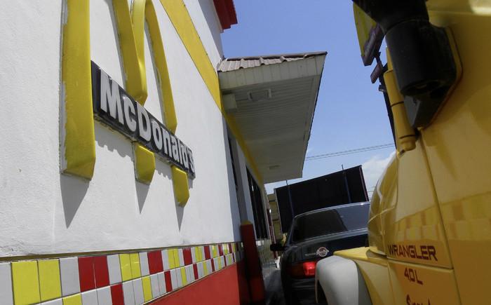 Макдональдс в Доминикане