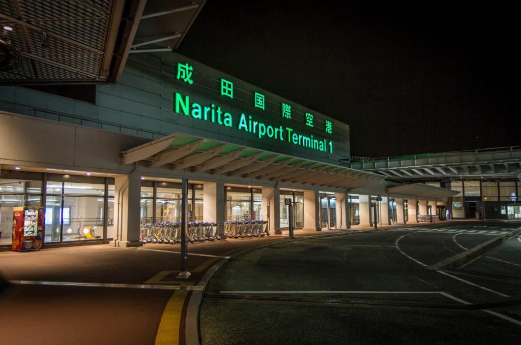 Международный аэропорт Нарита