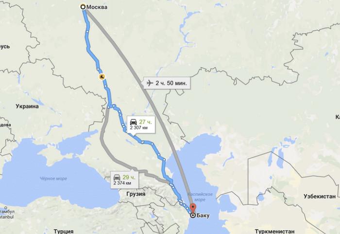 Перелет Москва-Баку