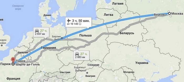 Перелет Москва-Париж