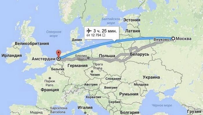 Перелет из Москвы в Амстердам