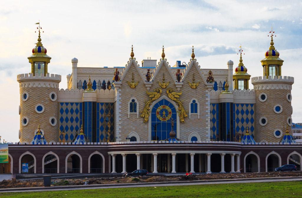 Татарский театр кукол Экият