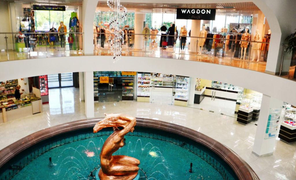 Торгово-развлекательный центр Фонтан в Ялте