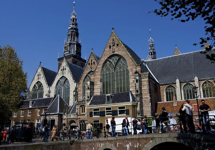 Церковь Ауде Керк