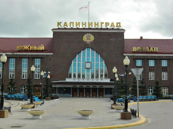 Южный вокзал в Калининграде