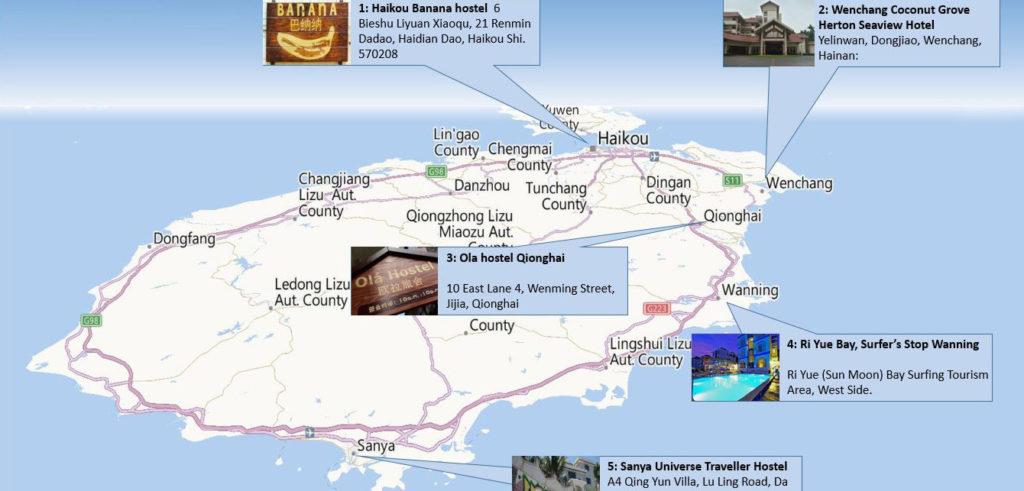 Хостелы, остров Хайнань