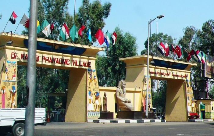 Деревня фараонов