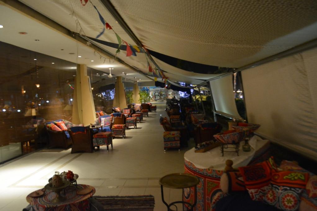 Baladi Café