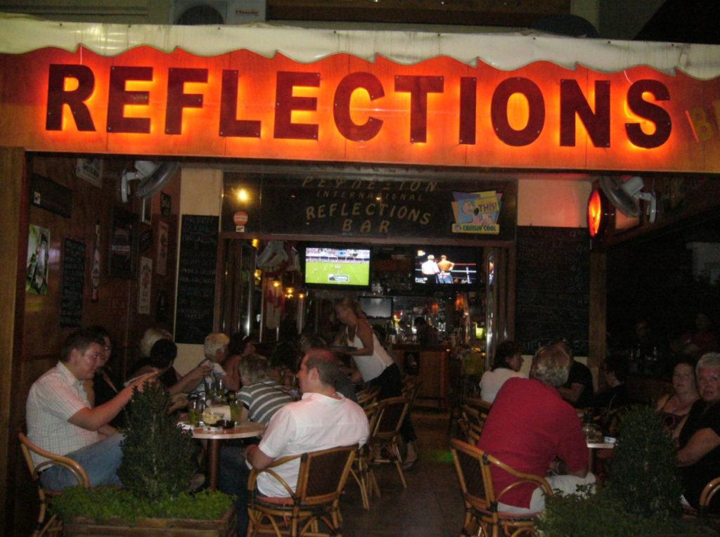 Reflections Pub. Родос