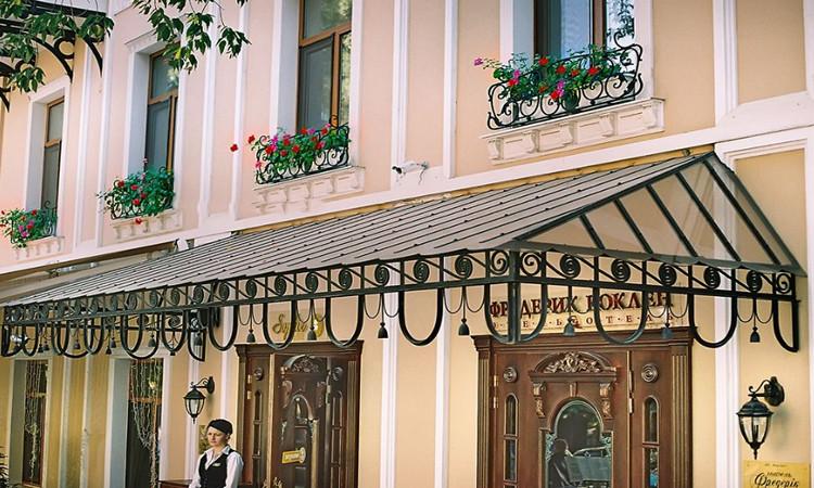 Бутик-отель «Фредерик Коклен»
