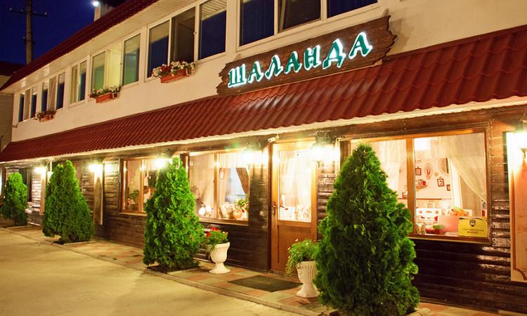 Мини-отель «Шаланда»