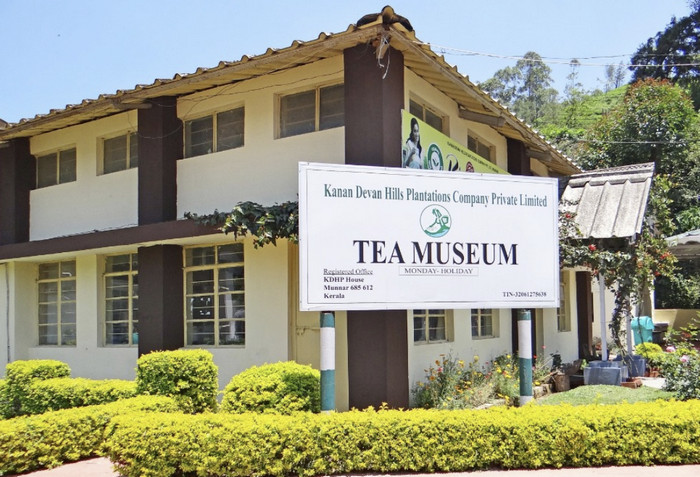Музей чая, Муннар