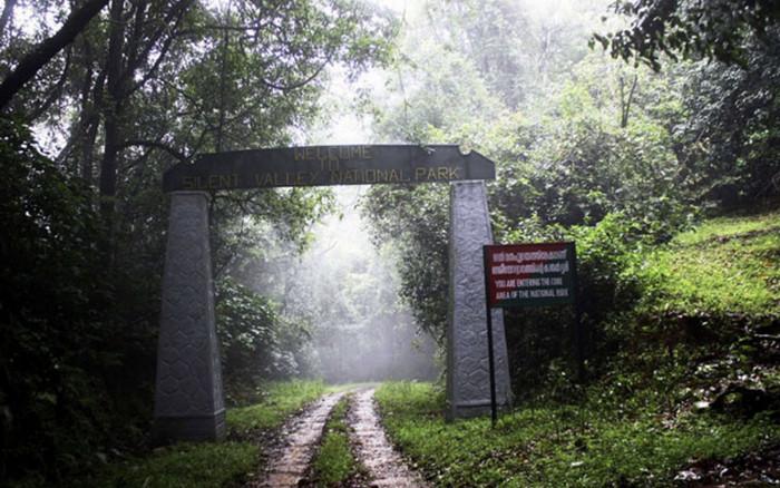 Национальный парк «Тихая долина»