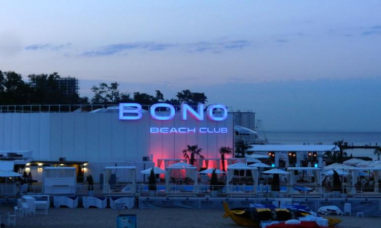 Пляж Bono Beach