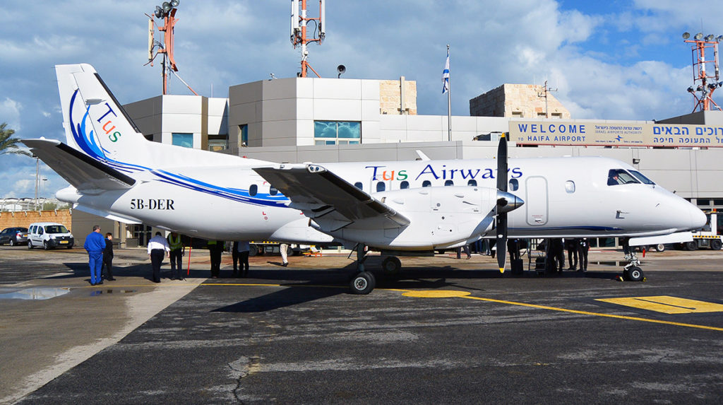 Аэропорт Хайфы