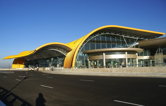 Аэропорт Lien Khuong International Airport