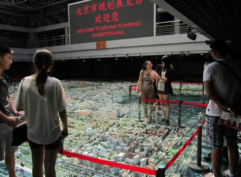 Выставочный зал градостроительства