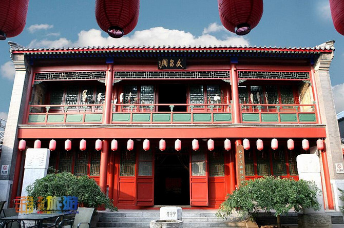 Музей пекинской оперы