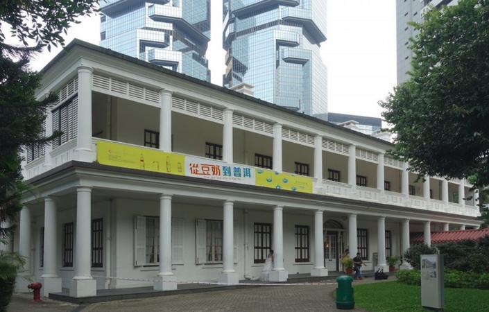 Музей чая