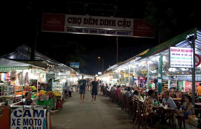 Ночной рынок Дуонг Донга