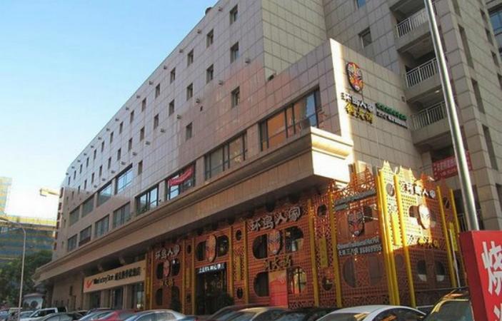Отель «Ibis»