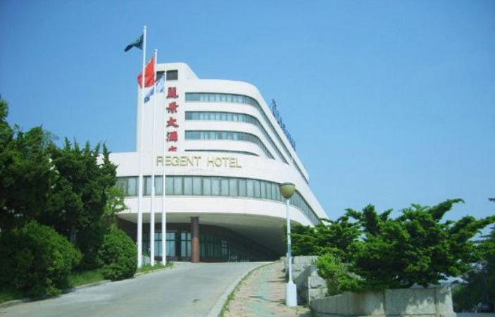 Отель Regent