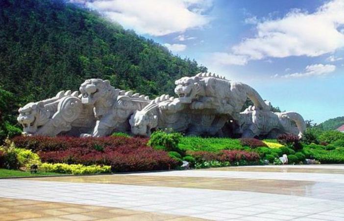 Парк «Ху Тань»