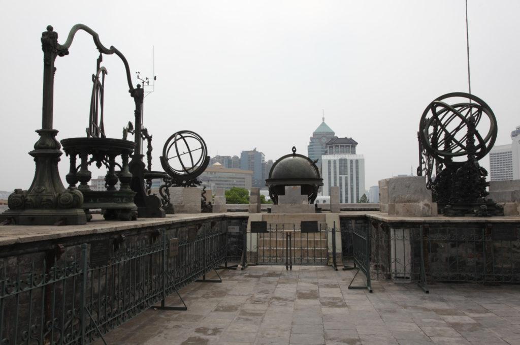 Старинная обсерватория