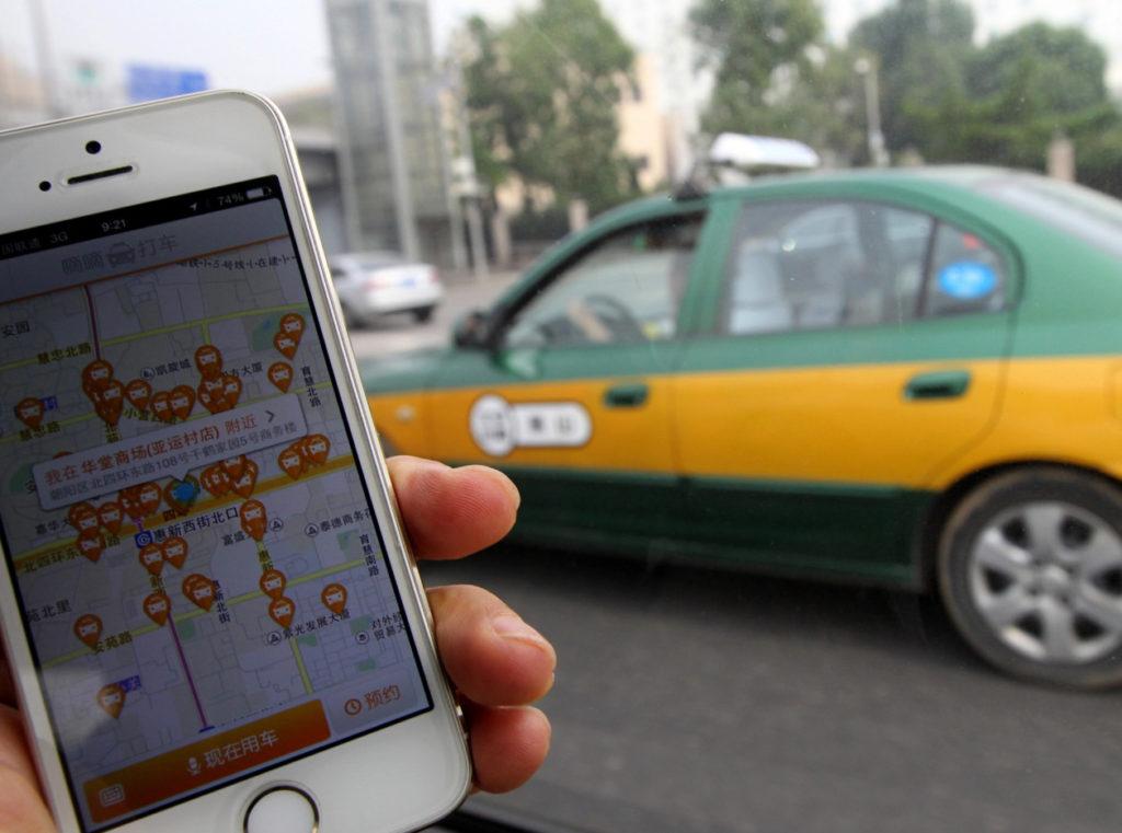 Такси в Пекине
