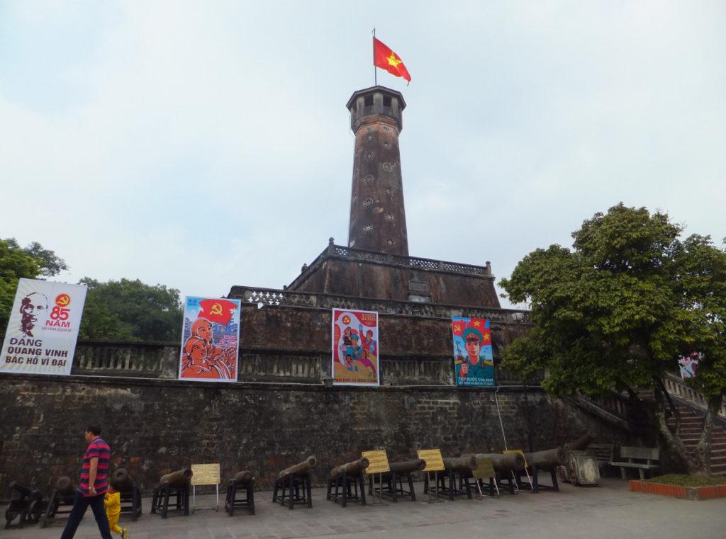 Флаговая башня
