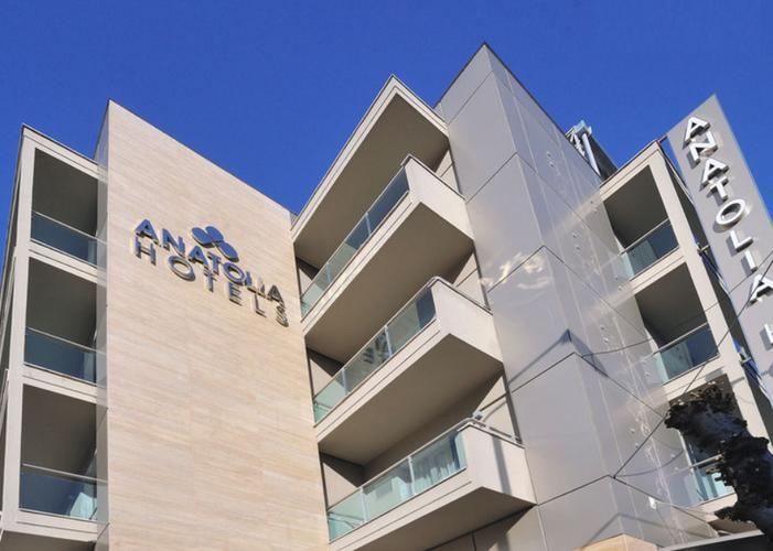 Anatolia Hotel 4*