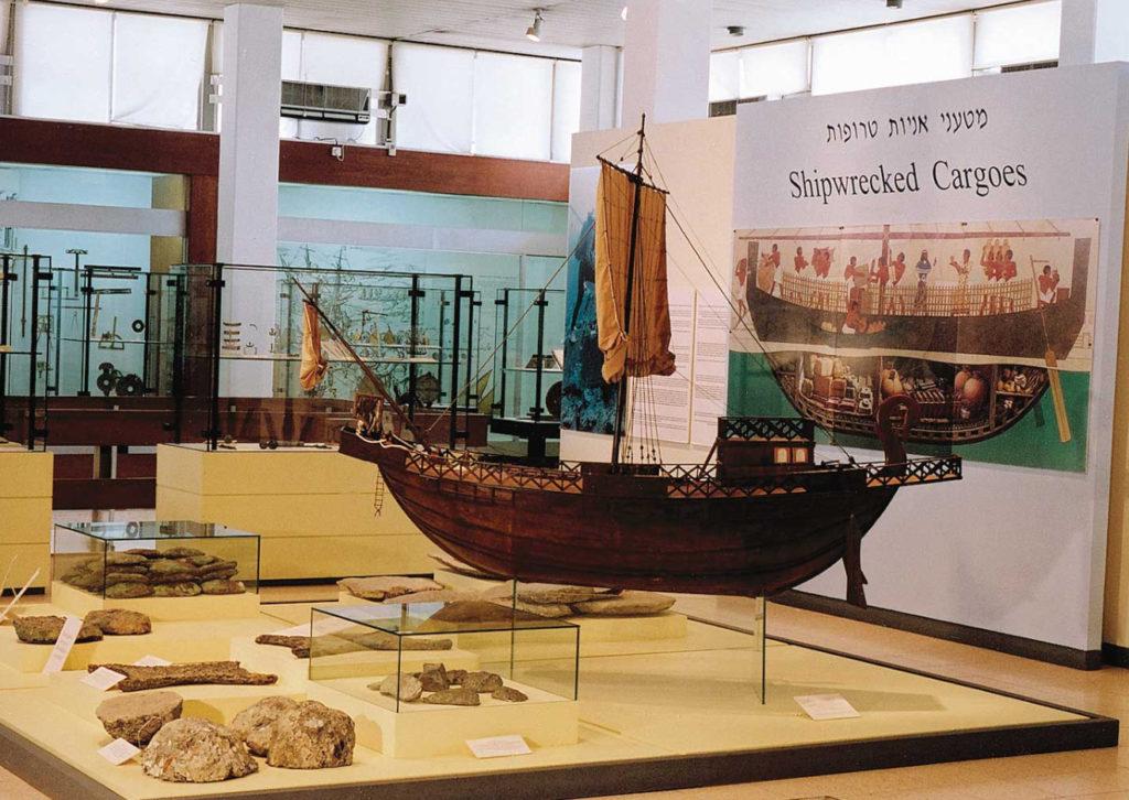 Israeli National Maritime Museum