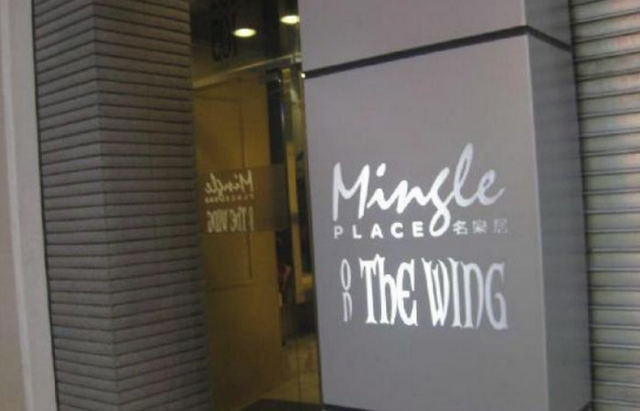 Mingle Place on The Wing Hong Kong